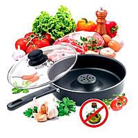 Сковорода паровая пароварка Dry Cooker Tigaia Magica 26 см сковородка, фото 1