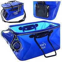 Рибацька сумка для риби Sams Fish 45 х 27 х 25 см