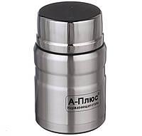 Термос харчовий з нержавійки A-PLUS 750 мл + ложка, фото 1