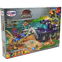 Конструктор Winner Jurassic World Парк Юрского периода Побег, 423 детали (1380)