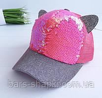 Детская кепочка с паетками перевертышами и ушками р 52-54 (ярко розовые паетки)