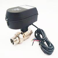 Кран с электрическим приводом Honeywell HAV25, SPDT, 220В, фото 1