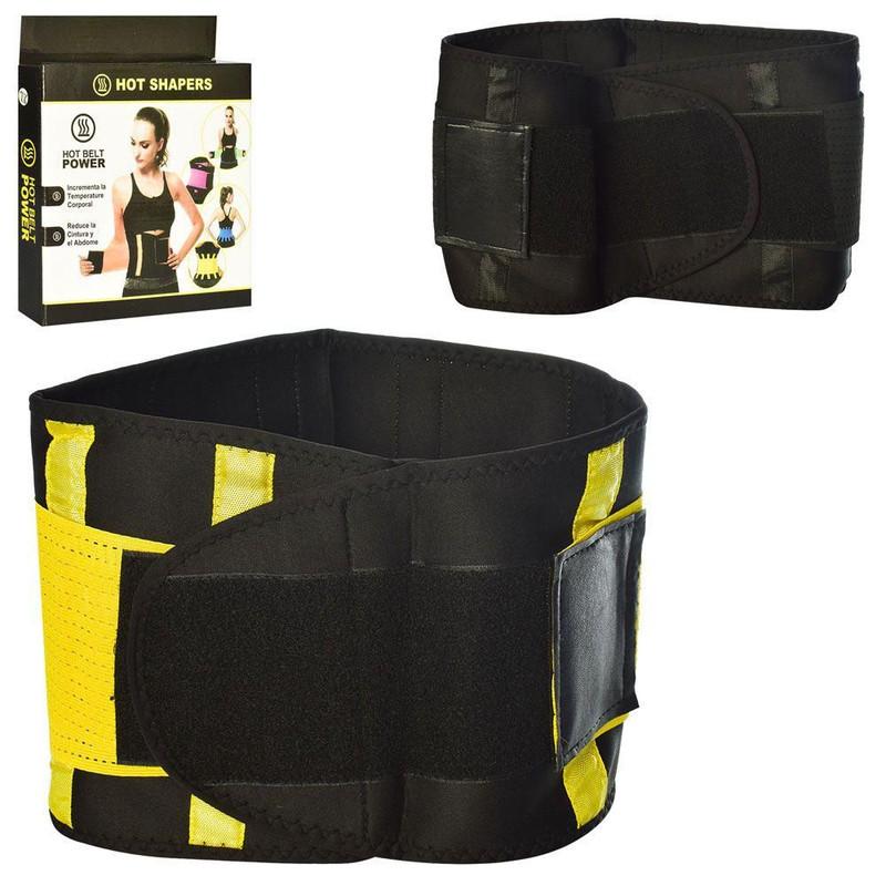 Пояс для схуднення Hot Shapers Power Belt XL