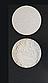 Кандурин пищевой жемчужный 5г, фото 3