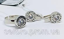 Срібний брендовий набір з цирконом Стиль
