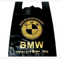 Пакет БМВ 43*75 см (прочный) 50 шт. в упаковке, черный цвет, плотный