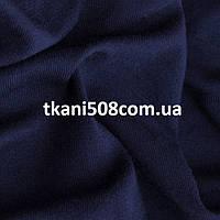 Кулир Стрейч (Тёмно - синий)