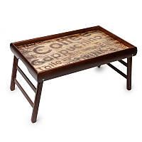 Столик для завтрака BST 710068 венге 52х32 см. Coffee