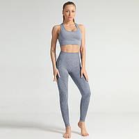 Спортивный женский костюм для фитнеса бега йоги. Спортивные лосины леггинсы топ для фитнеса, размер M (серый)