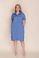 Сукня - сорочка жіноча літнє великий розмір блакитне. Опт і роздріб. Розмір 52, 54, 56, 58, фото 1