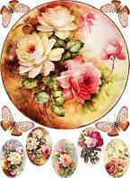 """Вафельная картинка """"Цветы. Розы. Винтаж"""""""