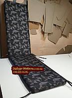 Матрас-подушка на подоконник складная 2200х480мм