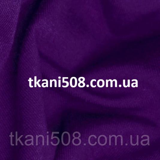 Кулир Стрейч (фиолетовый)