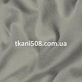 Кулир Стрейч (серый)