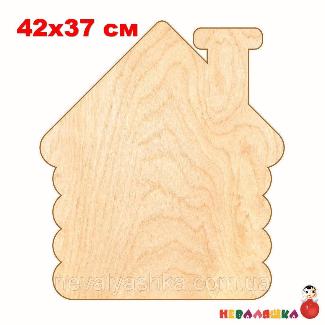 Основа для Бизиборда Домик 42х37 см (фанера 0,8 см) Заготовка Дом Основа для Бізіборда Будиночок ФАНЕРА 8 мм