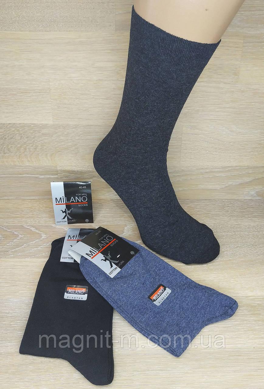 """Мужские классические носки """"Milano"""". Однотонные. Темный микс."""
