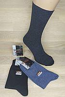 """Мужские классические носки """"Milano"""". Однотонные. Темный микс., фото 1"""