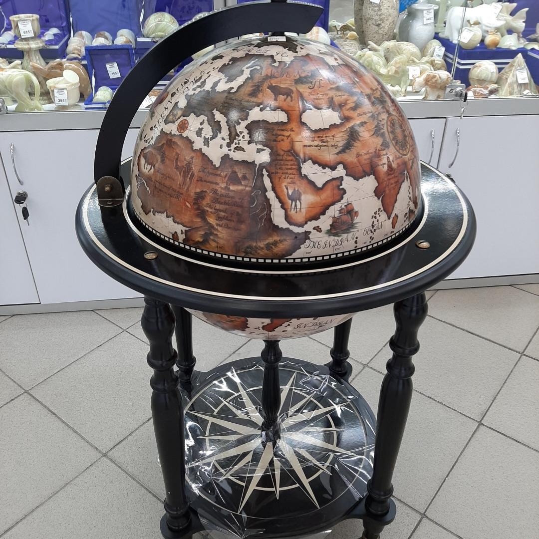 Глобус бар напольный 42 см диаметр, 90 см высота