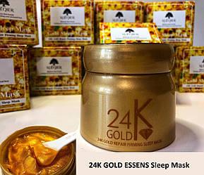 Маска для лица 24K Gold Essence Sleep mask XUEQIER 100g, корейская омолаживающая маска для лица с золотом
