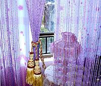 Кисея шторы-нити Дождь Сиреневый