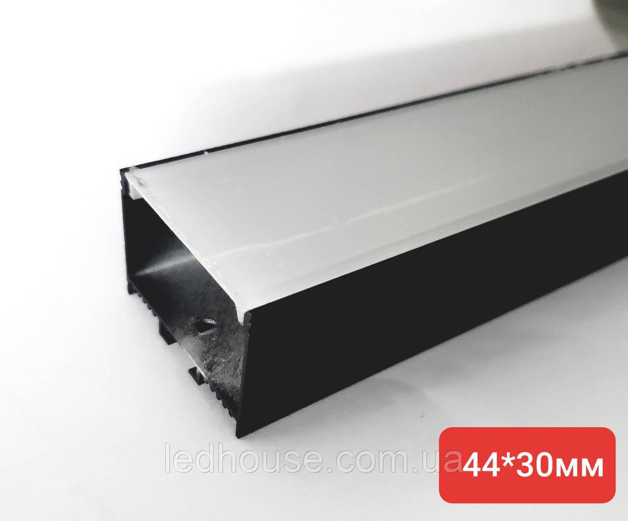 Светодиодный профиль SL 44х30 Черный