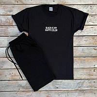 Чоловічий комплект футболка + шорти Black is my happy color