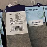 """Носки мужские  """"Золото"""", 41-44 размер. Качественные носки для мужчин, хлопок, фото 2"""