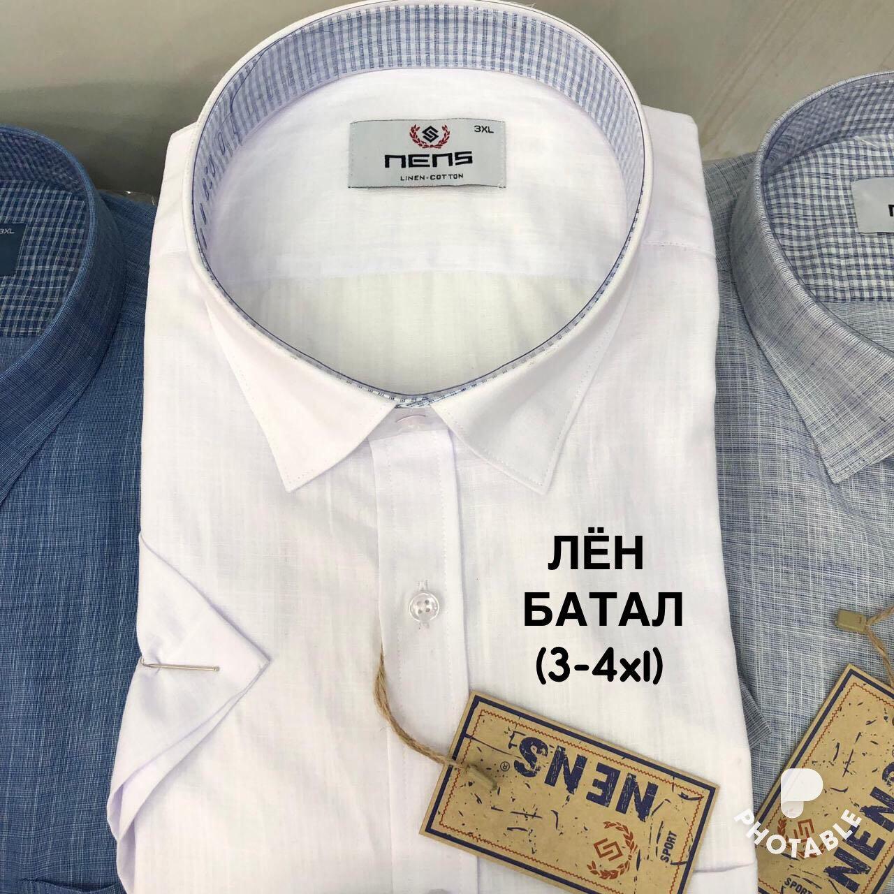 Лляна батальна сорочка Nens