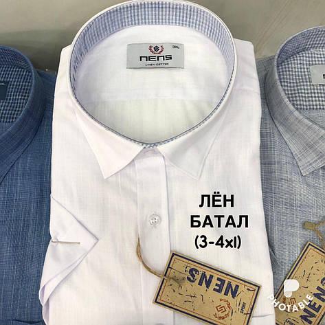 Лляна батальна сорочка Nens, фото 2