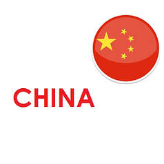 Китай (английские)