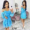 Воздушное платье женское (4 цвета) ЕФ/-549 - Голубой