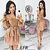 Воздушное платье женское (4 цвета) ЕФ/-549 - Бежевый
