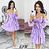 Воздушное платье женское (4 цвета) ЕФ/-549 - Лиловый