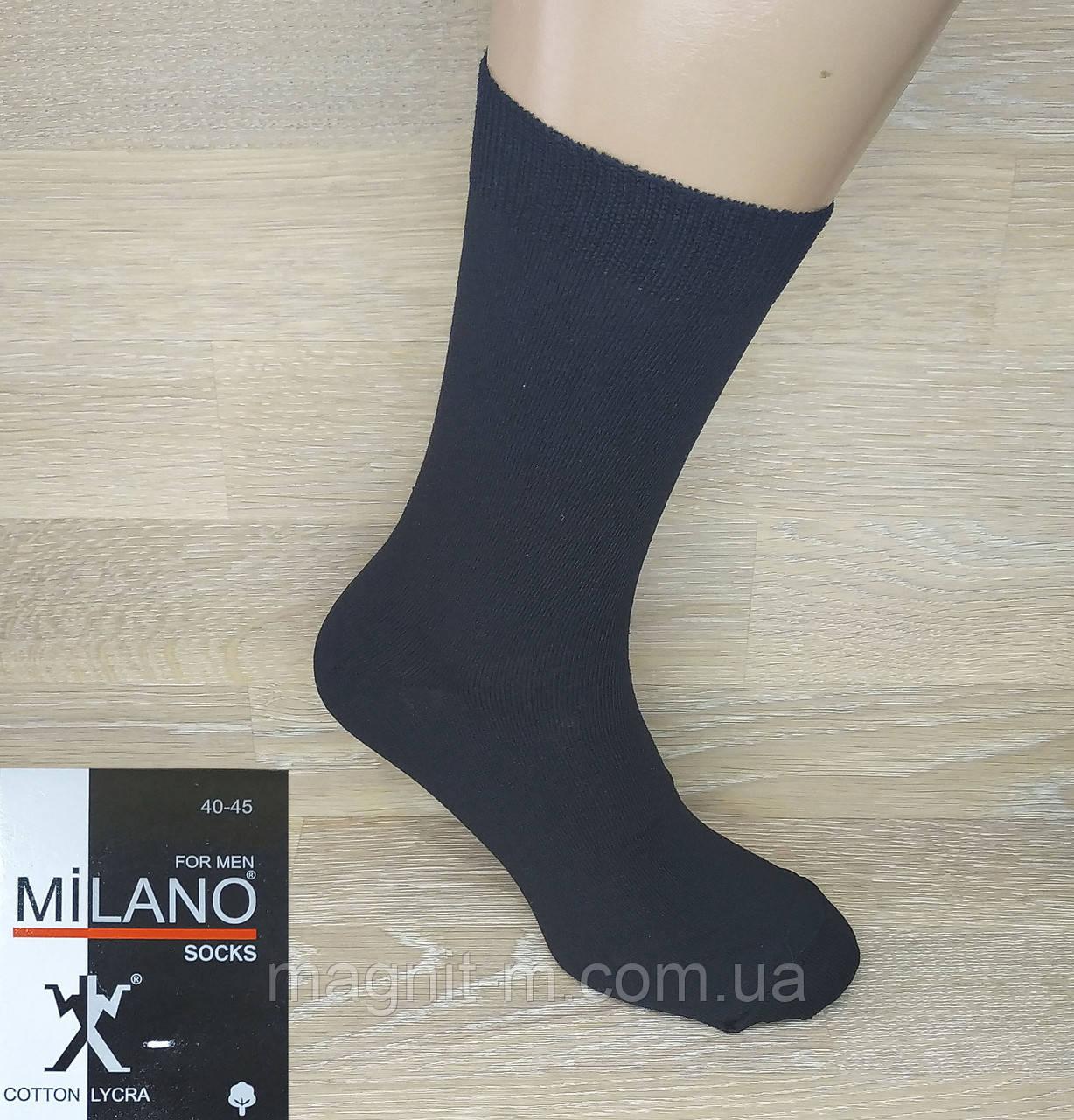 """Мужские классические носки """"Milano"""". Однотонные. Черный цвет."""