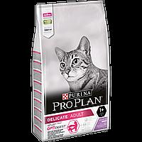 Сухой корм для взрослых кошек Purina Pro Plan Delicate Turkey со вкусом индейки 10 кг