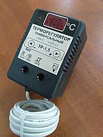 Терморегулятор TP-1.5