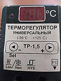 Терморегулятор TP-1.5, фото 3