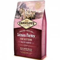Корм Carnilove Salmon & Turkey For Kittens - (для котят). Срок годности - 07.2021