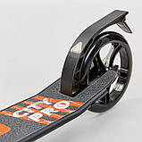 Двухколесный й Самокат с амортизатором складной черный XINZ SCOOTER CITY PRO XZ-122, фото 8