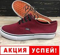 Стильные кеды унисекс / Vans (Ванс, Вансы) Authentic / цвет: бордовый