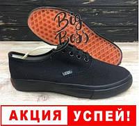 Стильные кеды унисекс / Vans (Ванс, Вансы) Authentic / цвет: черные