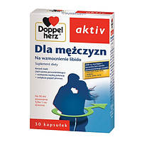 Doppelherz Aktiv, Для мужчин для укрепления либидо, 30 капсул