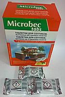 Таблетки для септиков, выгребных ям и дачных туалетов Microbec Ultra с ароматом лимона 20 г*16 шт/уп Bros