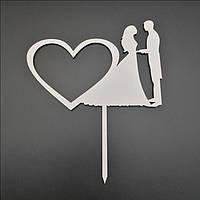 Дерев'яний топпер для весільного торта 12х17 см, арт. TPR-007