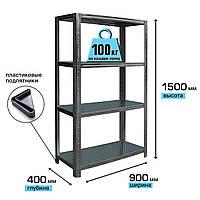Стеллаж металлический с полками 900*400 для дома, магазина, гаража, склада, мастерской или балкона