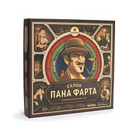 """Настольная игра для компании """"Салон Пана Фарта"""" Така Мака"""