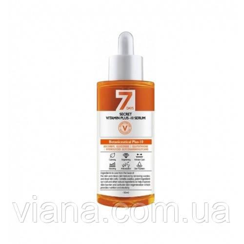 Витаминная сыворотка  May Island 7 Days Secret Vita Plus-10 Serum 50ml
