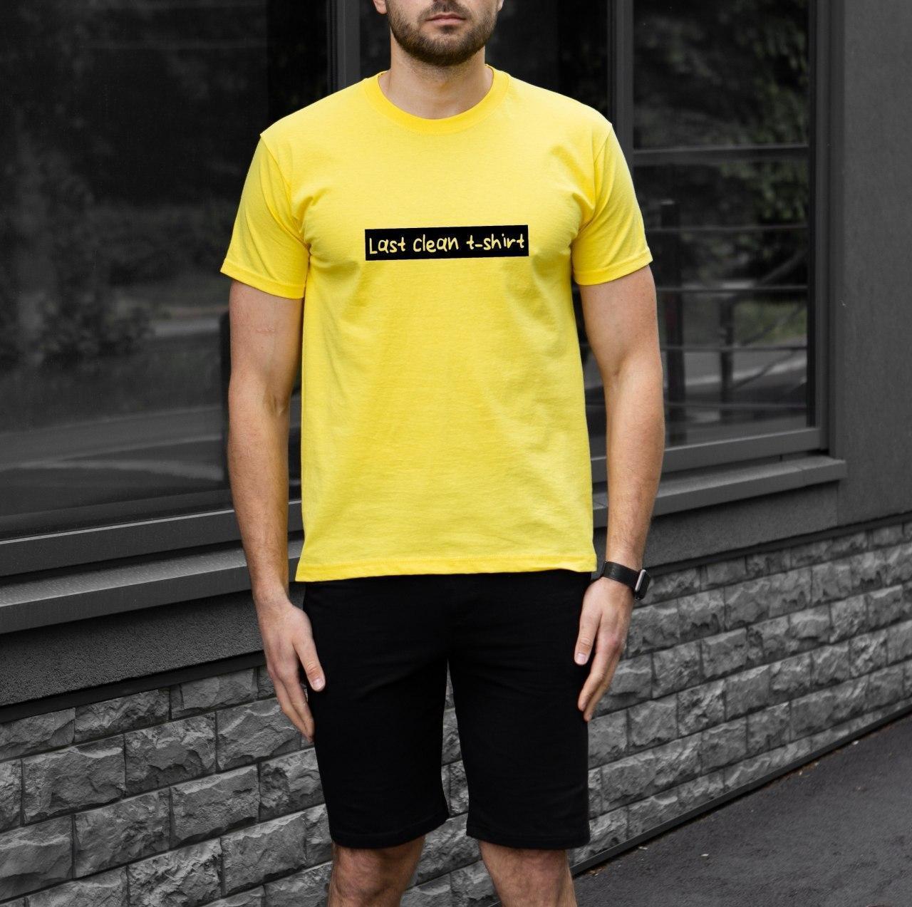Чоловічий комплект футболка + шорти Last clean жовто-чорний