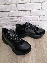 Черные женские кроссовки кожаные  36-41 черный