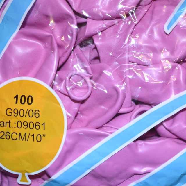 Воздушные шары розовые 26 см